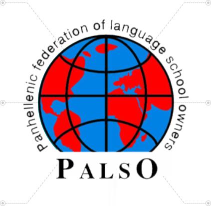 Άνοιγμα κέντρων ξένων γλωσσών