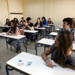 Ανακοίνωση για τις εξετάσεις NOCN και LAAS 2021
