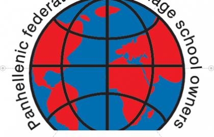 Αίτημα για άνοιγμα κέντρων ξένων γλωσσών