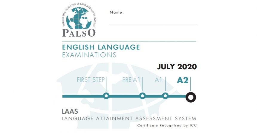 LAAS exams – Summer 2021